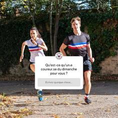 On se demandait : qu'est-ce qu'un/une coureur/se du dimanche pour vous ?  #CoureurDuDimanche